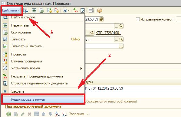 скачать инструкция пользователя 1с предприятия ред.10.3